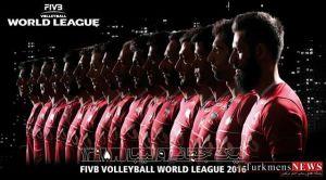 World League 20161Poster01