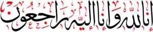 b_300_300_16777215_00_images_Yaddashtha_Einna.png