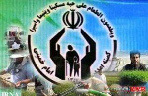 TurkmensNews Komite Emdad