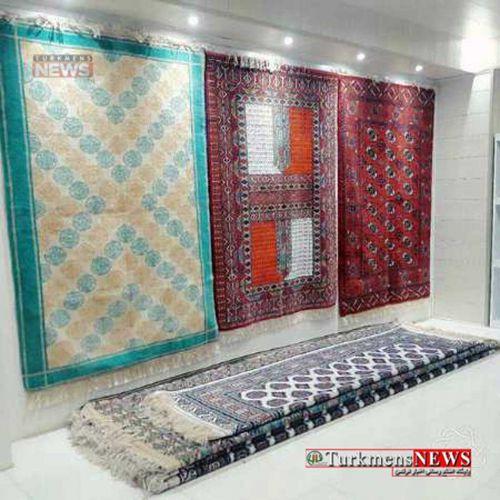 Turkmen Hali02