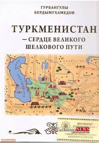 Map Turkmenistan Iran 17M