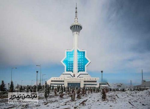 Turkmenistan 6