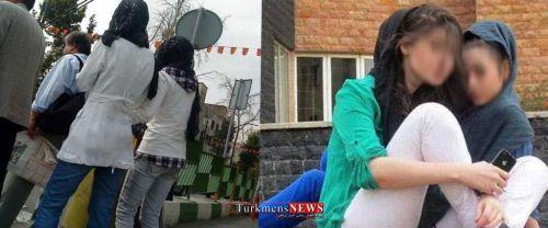Hejab TurkmensNews 2