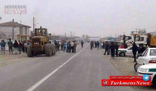 Takhrib TurkmensNews 3