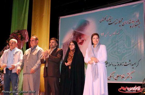 Hamayesh Beski 29