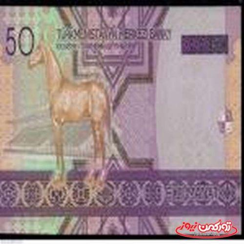 Asb Turkmen Adel 5