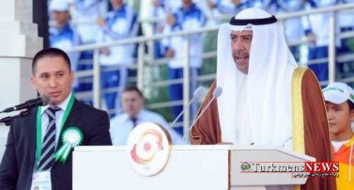 Sport News Turkmen 18F 2