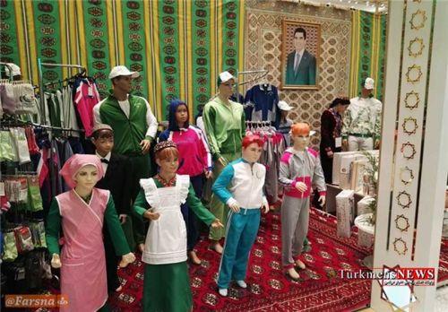 Sport News Turkmen 18F 3