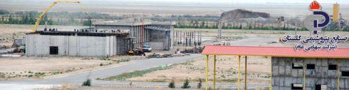 b_500_500_16777215_00_images_News_Economy_Golestan_slide12.jpg