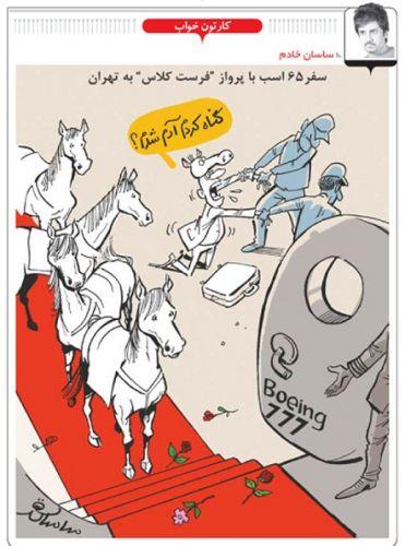 b_500_500_16777215_00_images_News_Sports-News_Iran-Sports_406744_221.jpg