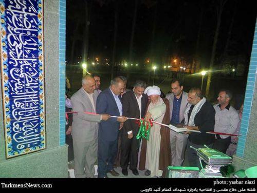 b_500_500_16777215_00_images_ShoraGonbad_Efteteh-Shohada-Yadman_Park-SH-Gomnam_130.jpg
