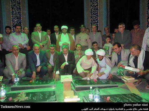 b_500_500_16777215_00_images_ShoraGonbad_Efteteh-Shohada-Yadman_Park-SH-Gomnam_135.jpg