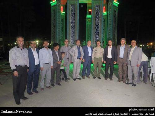b_500_500_16777215_00_images_ShoraGonbad_Efteteh-Shohada-Yadman_Park-SH-Gomnam_20.jpg