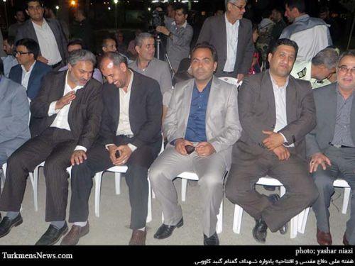 b_500_500_16777215_00_images_ShoraGonbad_Efteteh-Shohada-Yadman_Park-SH-Gomnam_32.jpg