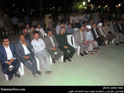 b_500_500_16777215_00_images_ShoraGonbad_Efteteh-Shohada-Yadman_Park-SH-Gomnam_77.jpg