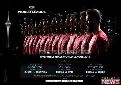 World League 20161
