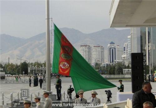 b_500_500_16777215_00_images_Turkmenistan_Roze_melli-Parcam__3.jpg
