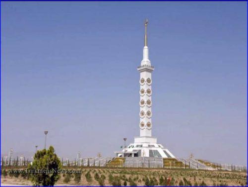 Pyragy Turkmenistan Dabarasy 1 Copy