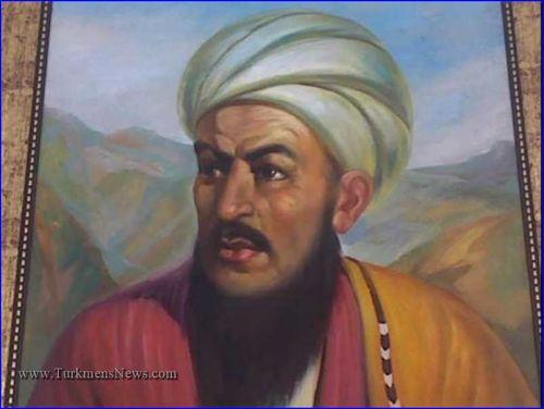 Pyragy Turkmenistan Dabarasy 5 Copy
