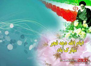 Dahe Fajr 4 B