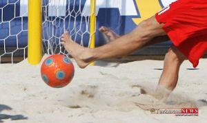 Footbal Saheli 31 M