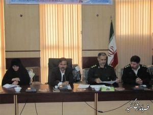 Bozorgdasht Hafte Basij