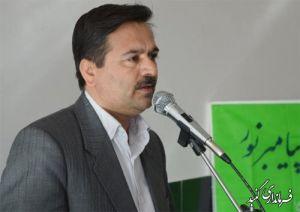 Hamidi Ezdevaj Asan