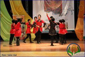 Jashn Aghvam 8