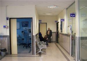 Klinik Behdasht