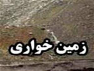 zamin khari 02