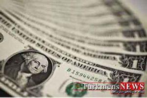 dolar 21f