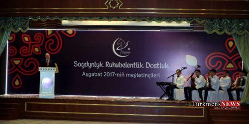 Sport News Turkmen 18F 1